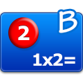 2 Times Table B